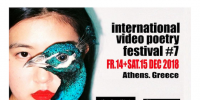 Athens Video Poetry Festival December 2018